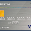 ポイント3重取りするオススメの高還元クレジットカードは?